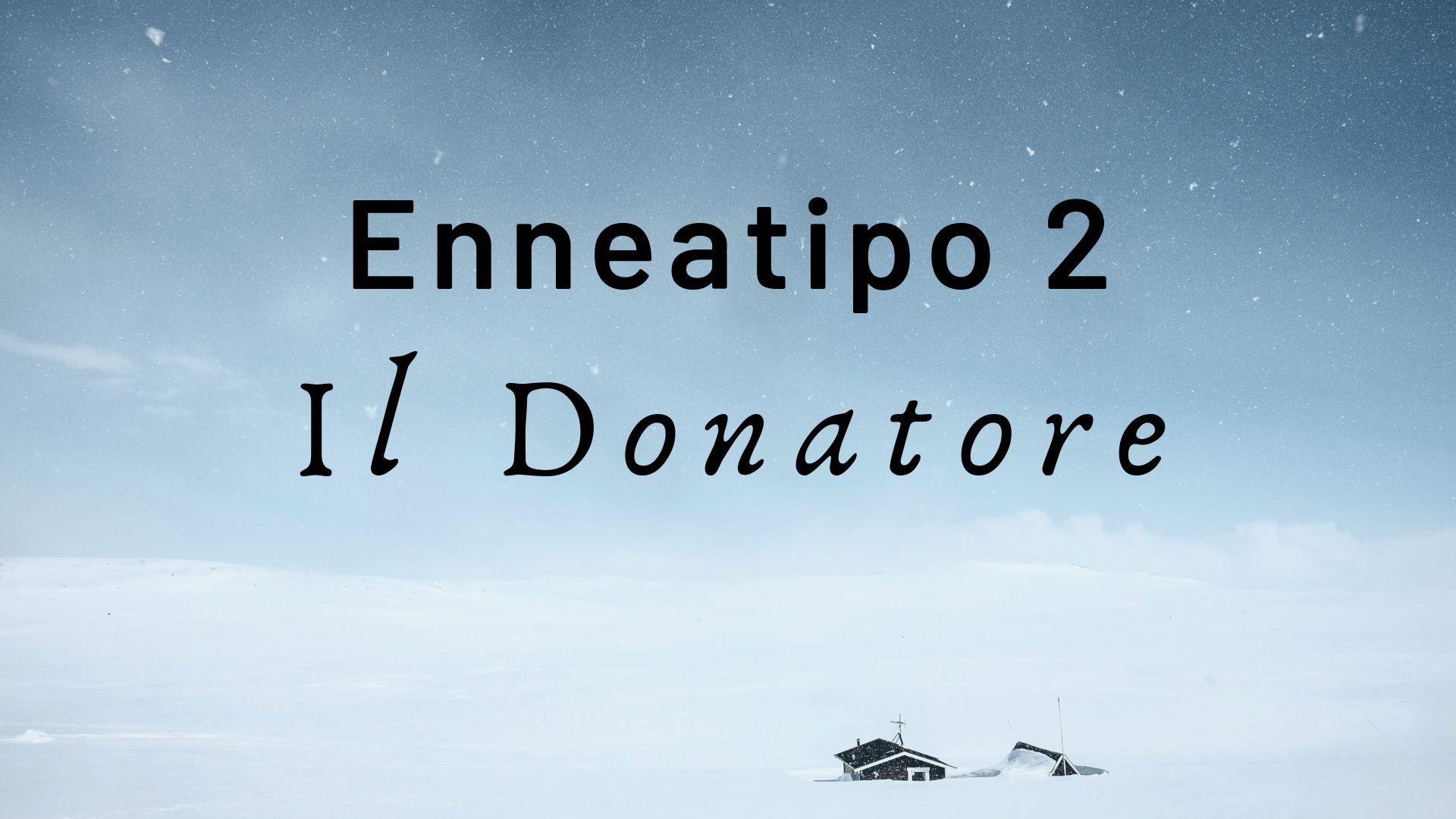 Enneatipo 2